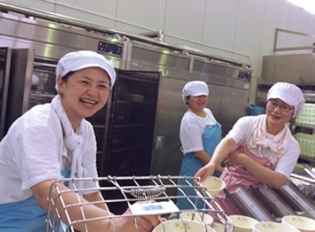 パート求人 給食業務の補助作業です。未経験者、経験者歓迎します。